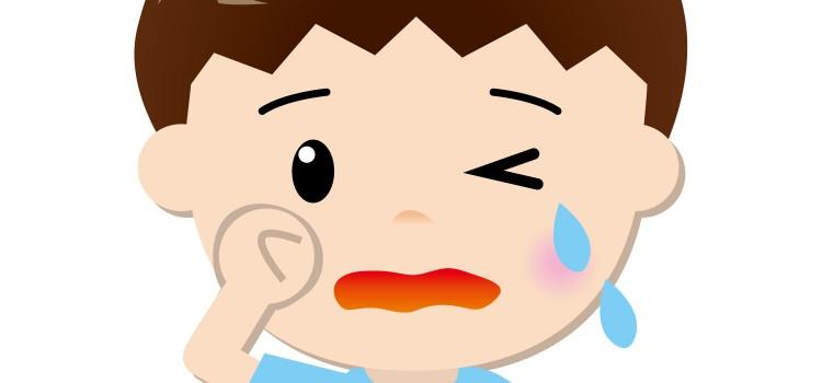 「泣くんじゃないの!」 と言われた子供はどうなるか?